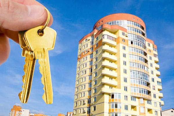 Продать квартиру по фен